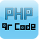 phpqrcode